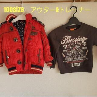 ⑥100size