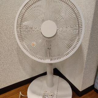 【ネット決済】扇風機 kashiba KCF-1830CM