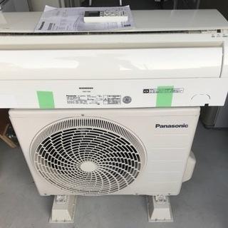 Panasonic 2.8kwルームエアコン CS-285…