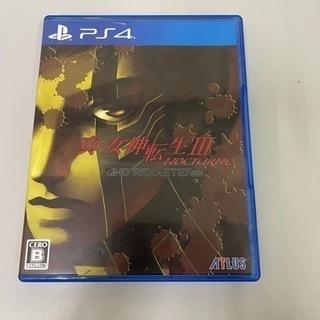 PS4 真・女神転生3 リマスター