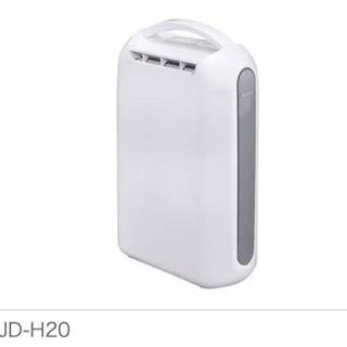 【新品未使用】除湿機IRIS KIJD-H20