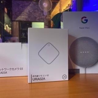 GoogleNestMini・ネットワークカメラ・赤外線リ…