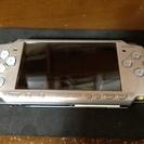 PSP-2000 シルバー