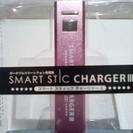 SMART  STICK  CHARGER  (スマート スティ...