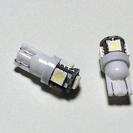 T10 LED バルブ  5連SMD  色ホワイト