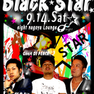 Black Star★ @eight nagoya Lounge