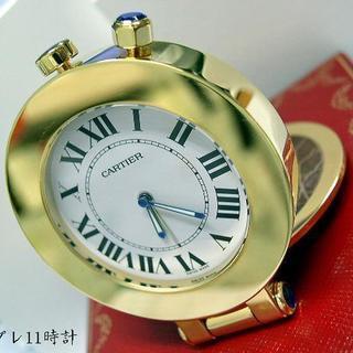 ★新品◆カルティエの珍品 トラベルウォッチ アラーム W0100045