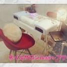 *ネイルサロンPetit〜プティ〜*兵庫県 姫路 太子町にオープ...