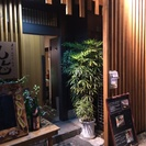 ホール、調理補助の募集です。 - 神戸市