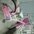 子供自転車18イン