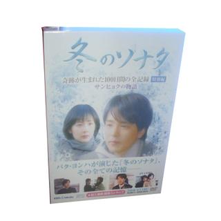 韓国ドラマ★冬のソナタ★3枚組DVD-BOX