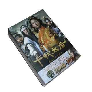 韓国ドラマ★千秋太后 1-78話★40枚組DVD-BOX