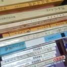 琉球民謡、古典音楽、仏教関連書籍及び経典などお譲りします