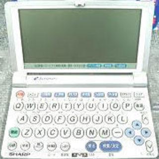SHARPの電子辞書、辞書22冊搭載の優れものを5000円で!