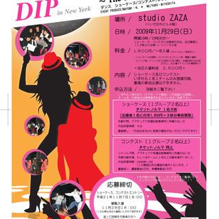 ダンス・タレントスクールのご案内 日本初!☆韓流デビューの…