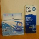 未使用品のコンタクトレンズ洗浄ボックスとコンタクトレンズ洗浄液