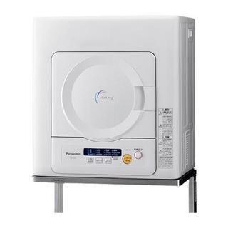 ★在庫僅少★パナソニック 4.0kg 衣類乾燥機 NH-D…