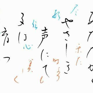 英語・中国語・フランス語・書道・組みひも・花結び    ♪♪♪ ...
