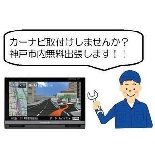 ★安っ!( ̄□ ̄;)!!神戸市内 ...