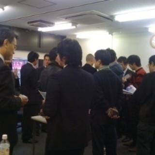 【第8回】商売繁盛!柏ビジネス交流会