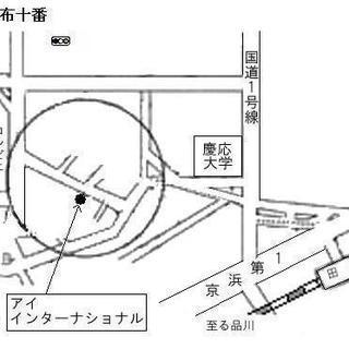 「母と子のオムニパーク」は遠方(通常2時間、なかには新幹線で4時間...