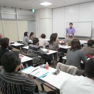 I-Link市川韓国語教室
