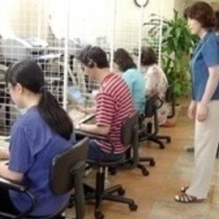 仕事と資格のパソコン教室。フリータイムで土曜・日曜も受講で…