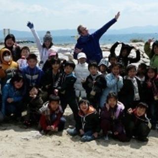 春休み 子ども英語キャンプ 参加者募集!
