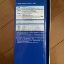 WiFiルーター(NEC:  PA-WR8165N-ST)