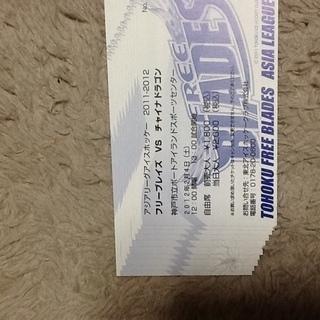 2月4日13時~ アジアリーグアイスホッケー 観戦チケット