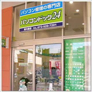 ◆パソコンドック24東大阪店◆