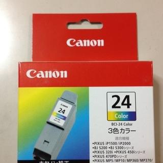Canon純正 インクタンク 3色カラー BCI-24 C…