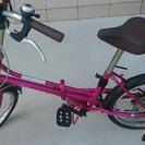 折り畳みの自転車差し上げます
