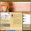 ◆京都で話題の個室サロンが東京にオープン!!◆お得な割引を実施し...