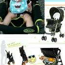 ♡新生児から4歳まで使えるベビーカー♡