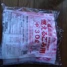 福岡県の有料 指定ゴミ袋 中 3~4枚
