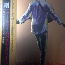 長渕剛マリンメッセ福岡ライブツアー9月7日