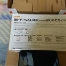 Wi-FiWALKER