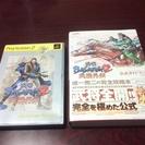 ★PS 2「戦国BASARA2」英雄外伝+公式ガイドブックオマケ