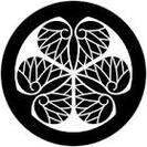 古武道の後継者募集(柳生新陰流兵法・二天一流兵法)