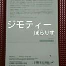 【未使用品】 iPhone 5s 16GB ゴールド/Docomo