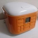 SANYO スタイリッシュな炊飯器 3合