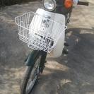カブ50cc  12v      ...