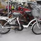 今週末まで! 再再値下げ済み!! 新品 電動子供乗せアシスト自転車...