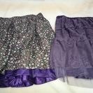 スカート5枚セット