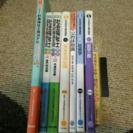 社会福祉士 過去問・教科書など8冊