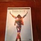 終了:マイケルジャクソン『THIS IS IT』DVD