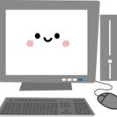 はじめてのパソコン~ワード、エクセル実用、趣味等一緒に楽し…