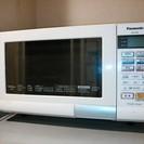 Panasonic オーブンレンジ