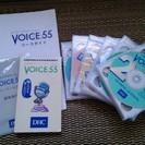 VOICE55譲ります。